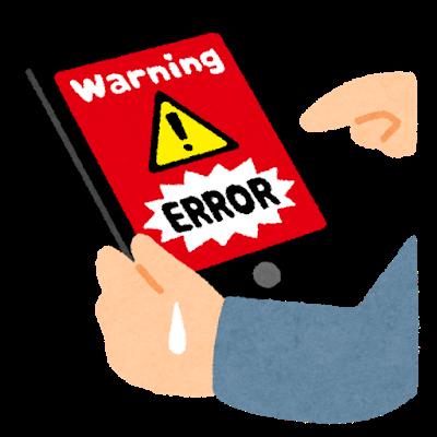 computer_sagi_error.png